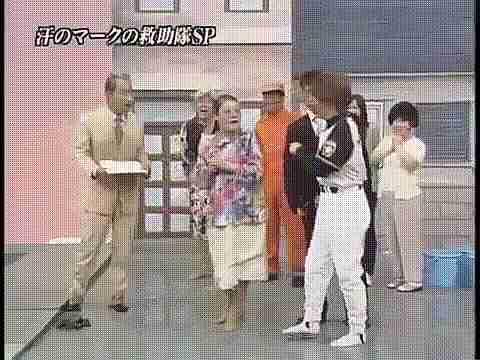 show japonés