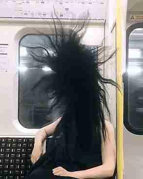 emo metro
