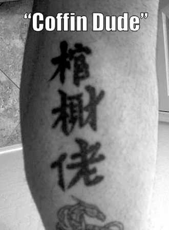 tatuajes mal traducidos