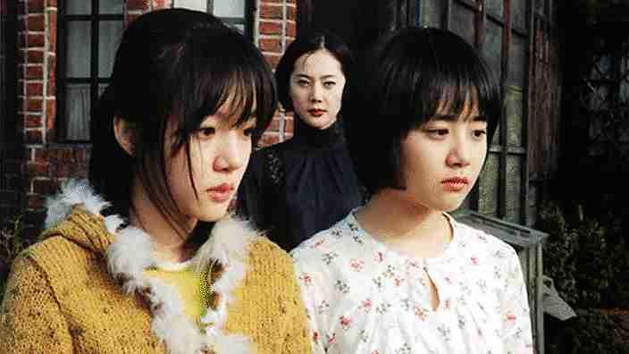 película Dos hermanas
